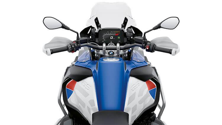 Detalle Moto BMW R1250GS