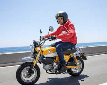 Honda Monkey moto 125 carretera